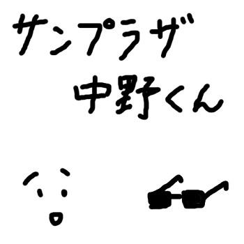 f:id:imi74:20181108200458j:plain