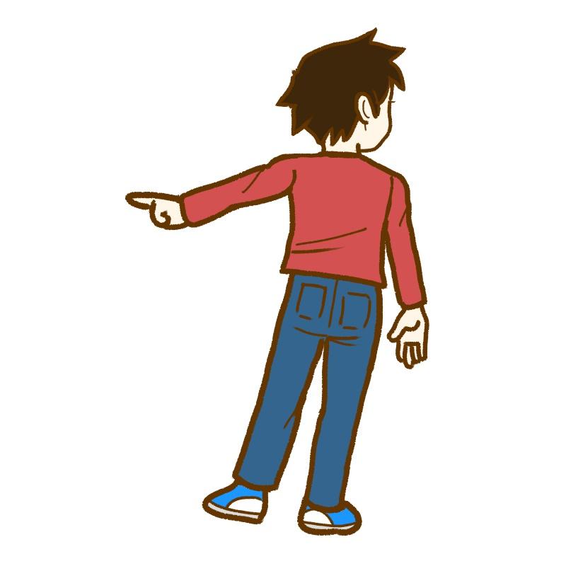 f:id:imikowadokkai:20200117174844j:plain