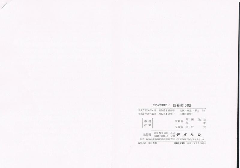 f:id:imingaikokujin:20160922122001j:plain