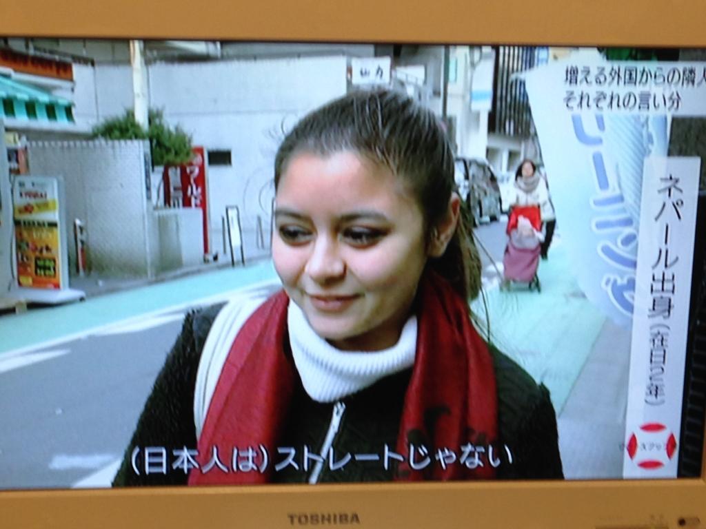 f:id:imingaikokujin:20161015074617j:plain