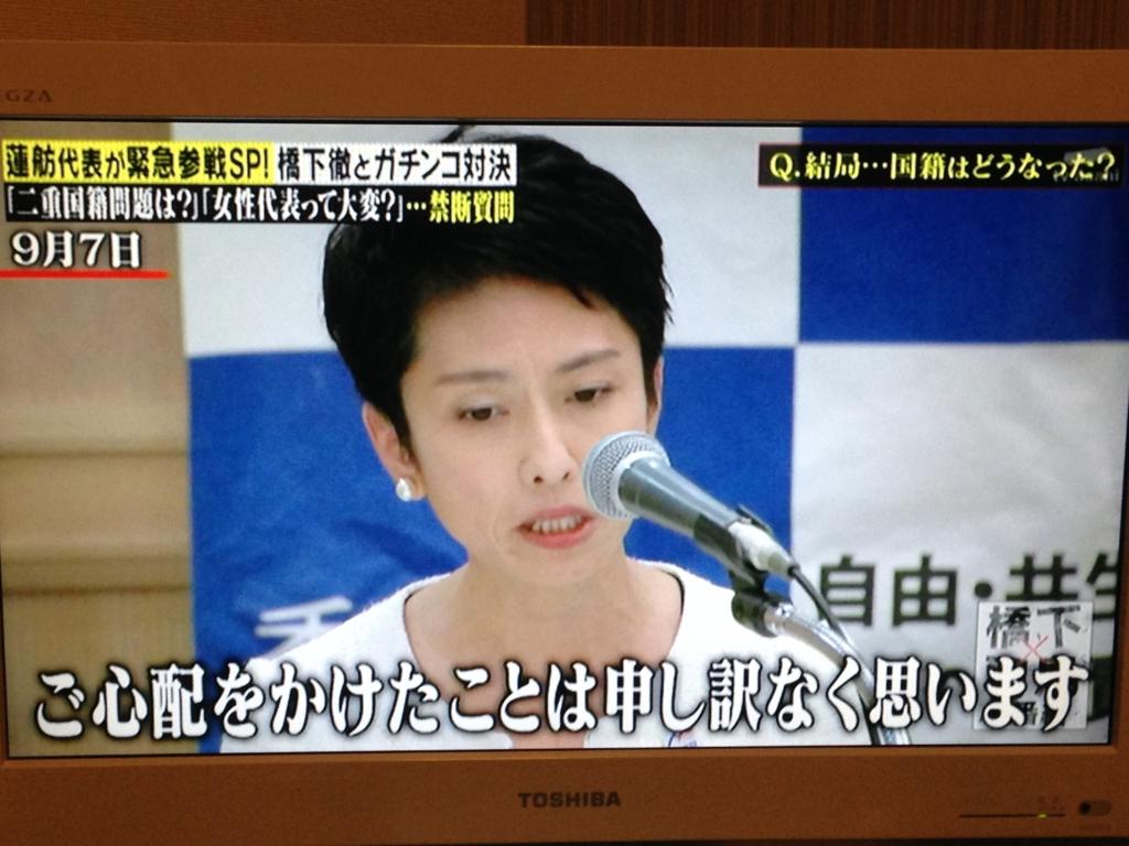 f:id:imingaikokujin:20161025212132j:plain