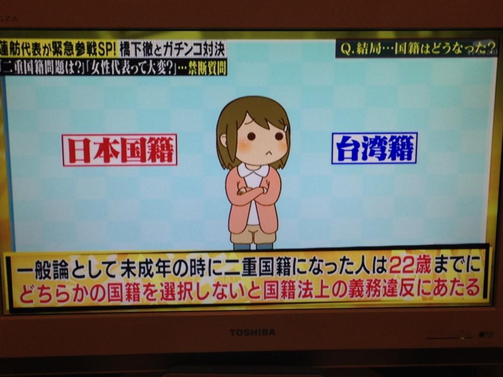 f:id:imingaikokujin:20161025212452j:plain