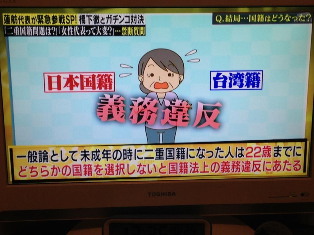 f:id:imingaikokujin:20161025212534j:plain