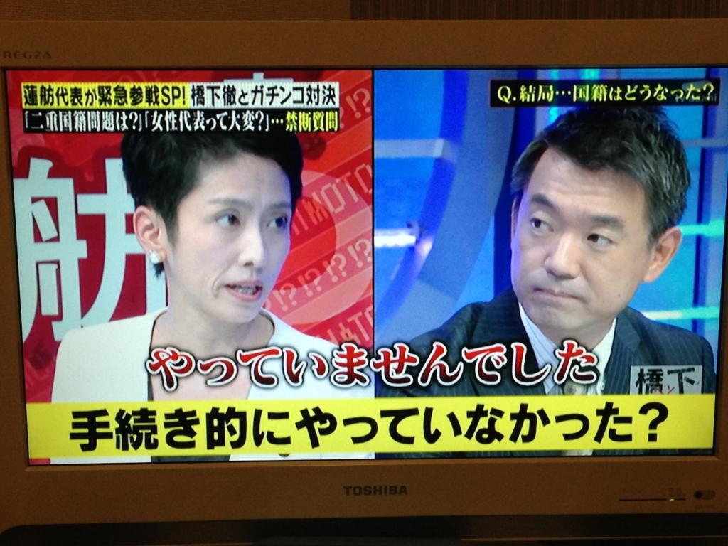 f:id:imingaikokujin:20161025214402j:plain