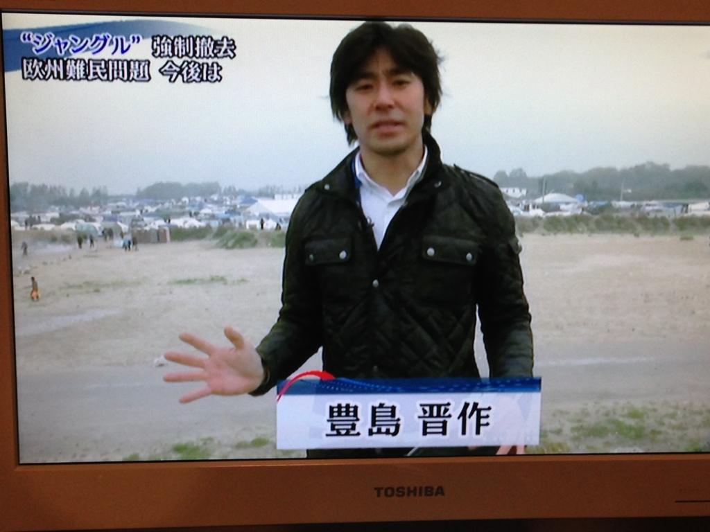 f:id:imingaikokujin:20161030040006j:plain