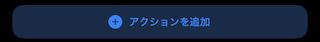 f:id:imjh:20210212203600p:plain