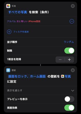 f:id:imjh:20210212204837p:plain