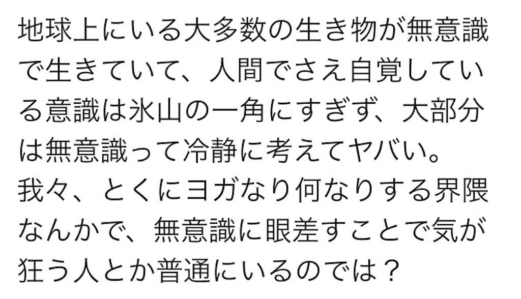 f:id:imkotaro:20170412131206j:image