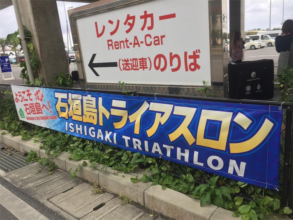 f:id:imkotaro:20170414214257j:image