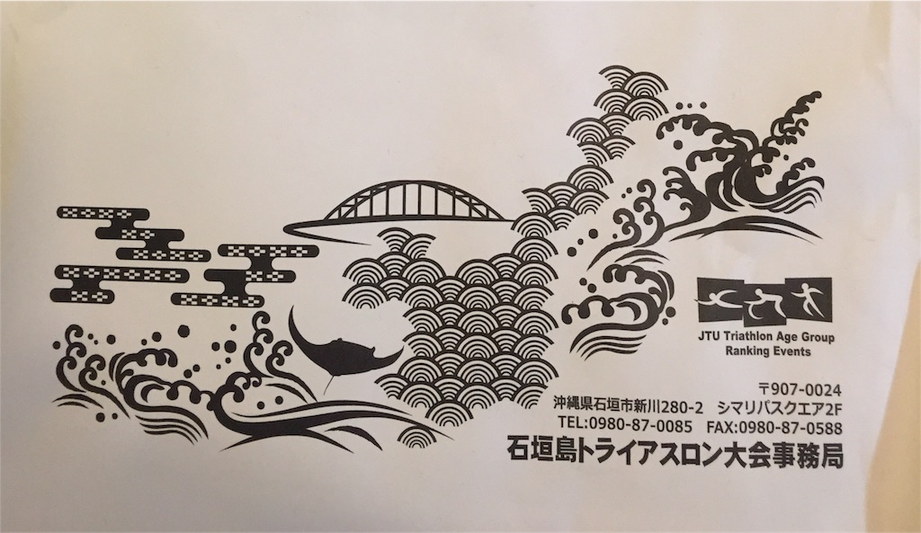 f:id:imkotaro:20170414225802j:image