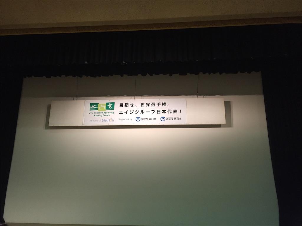 f:id:imkotaro:20170416180859j:image