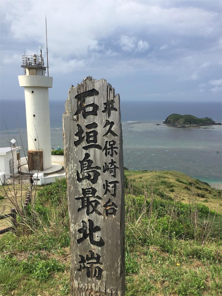 f:id:imkotaro:20170417154054j:image