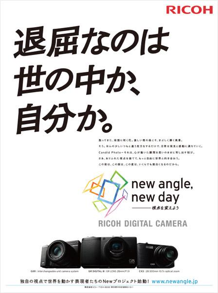 f:id:imkotaro:20170422214636j:plain