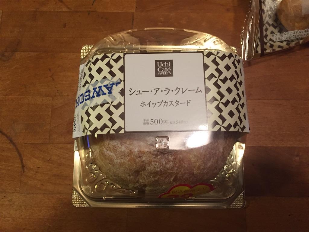 f:id:imkotaro:20170502104803j:image