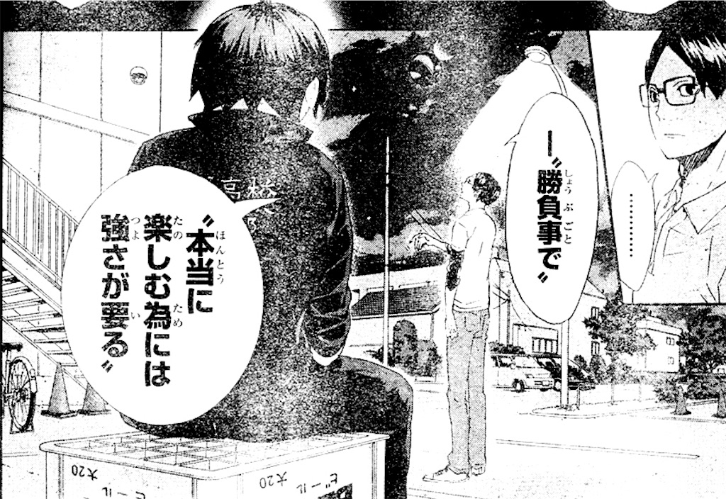 f:id:imkotaro:20170526120455j:image