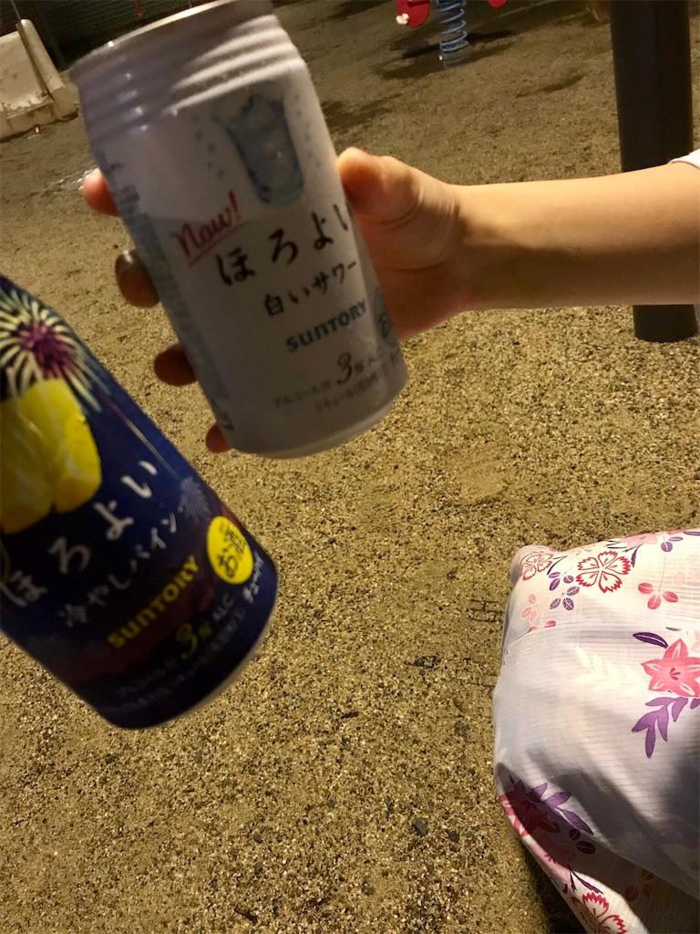 f:id:imkotaro:20170716215838j:image