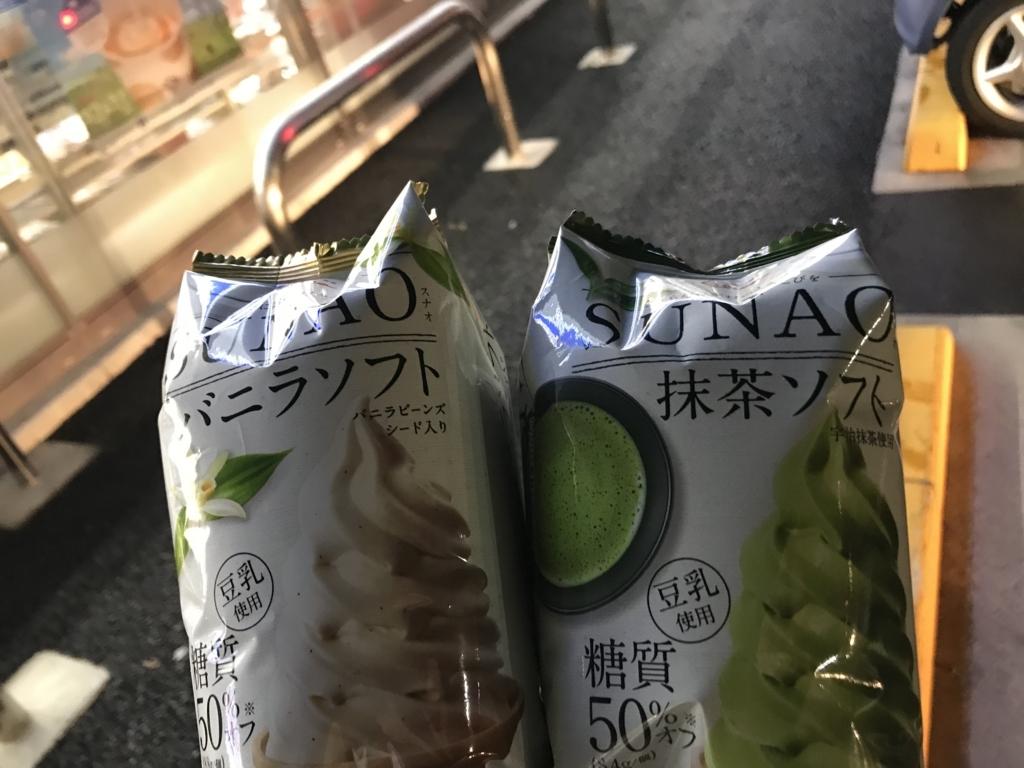 f:id:imkotaro:20171019225443j:plain