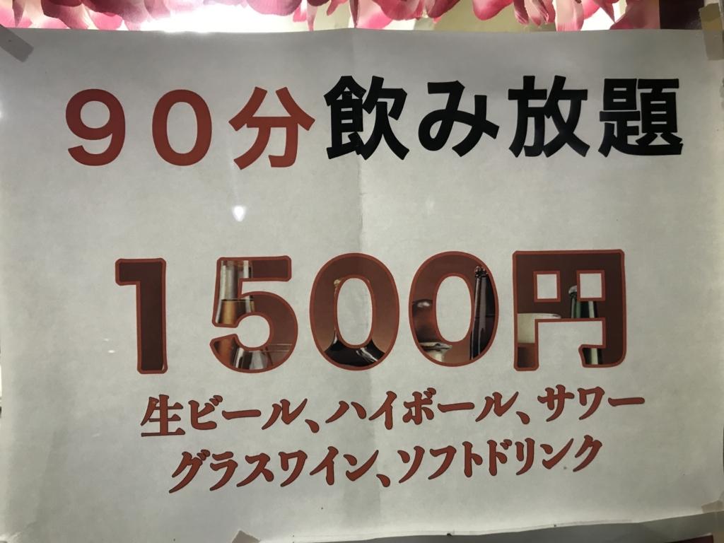 f:id:imkotaro:20180121194853j:plain