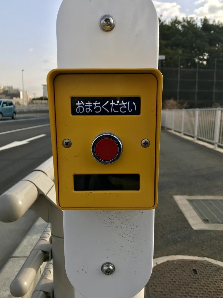 f:id:imkotaro:20180121202357j:plain