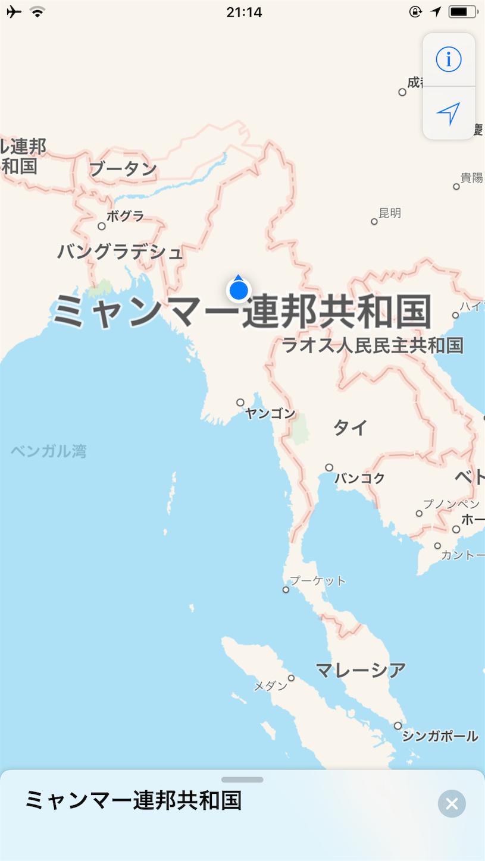 f:id:imkotaro:20180308234446p:image