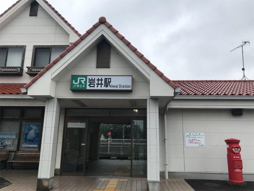 f:id:imkotaro:20180820175445j:image