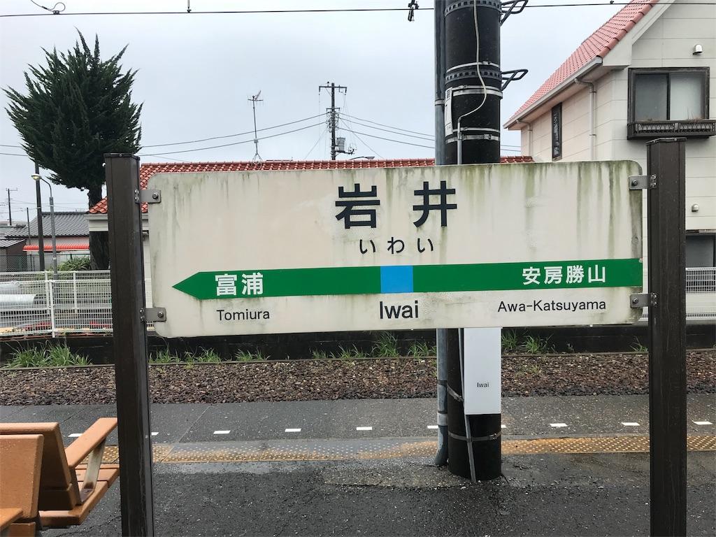 f:id:imkotaro:20180820175501j:image