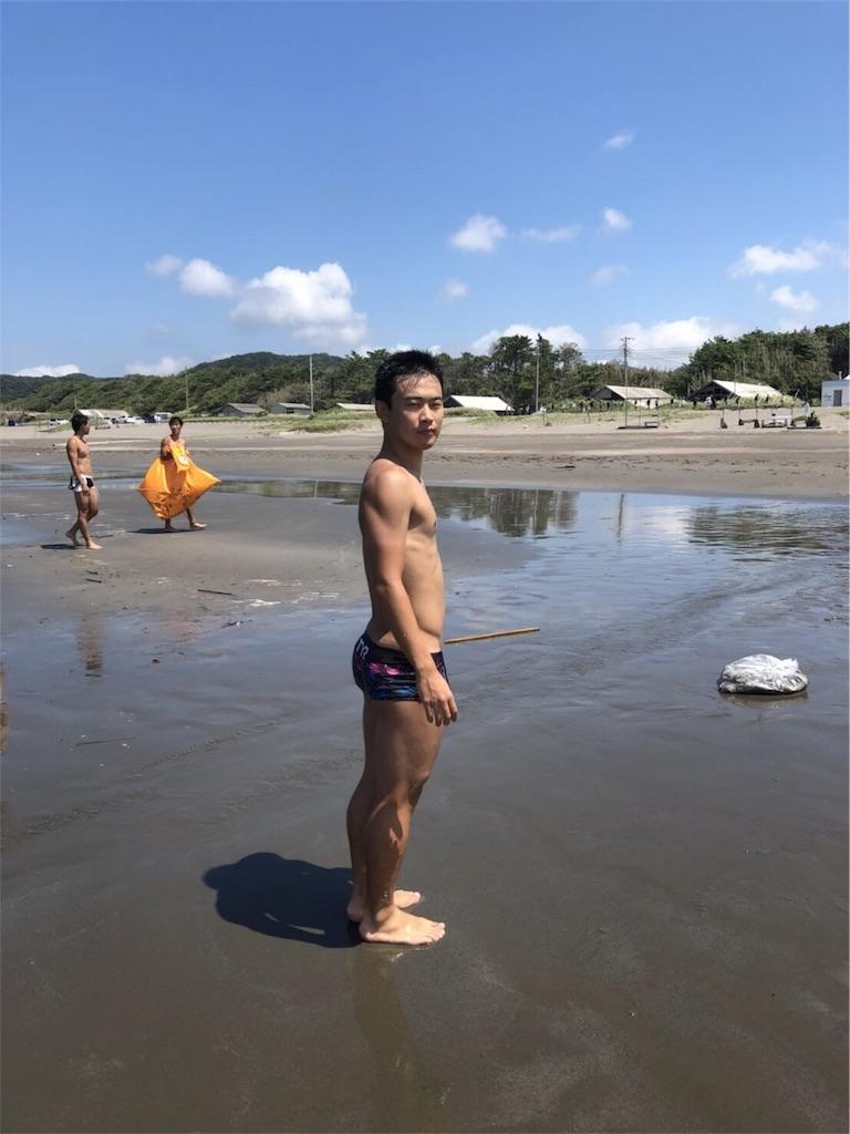 f:id:imkotaro:20180820181141j:image