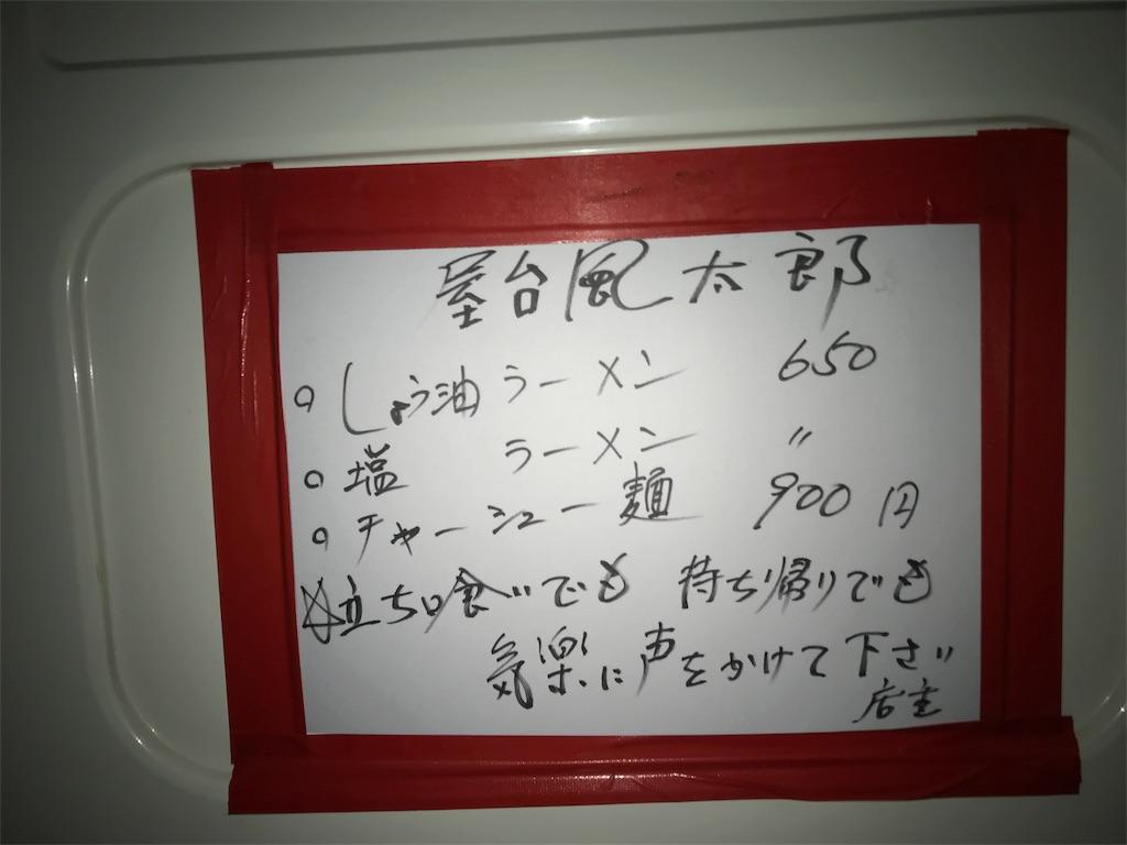 f:id:imkotaro:20180820182305j:image