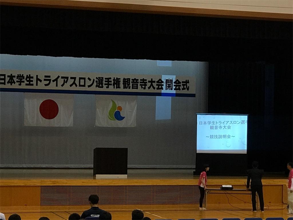 f:id:imkotaro:20180917221001j:image
