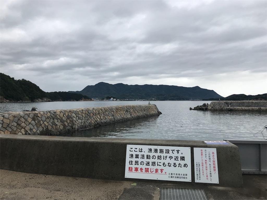 f:id:imkotaro:20180920205015j:plain