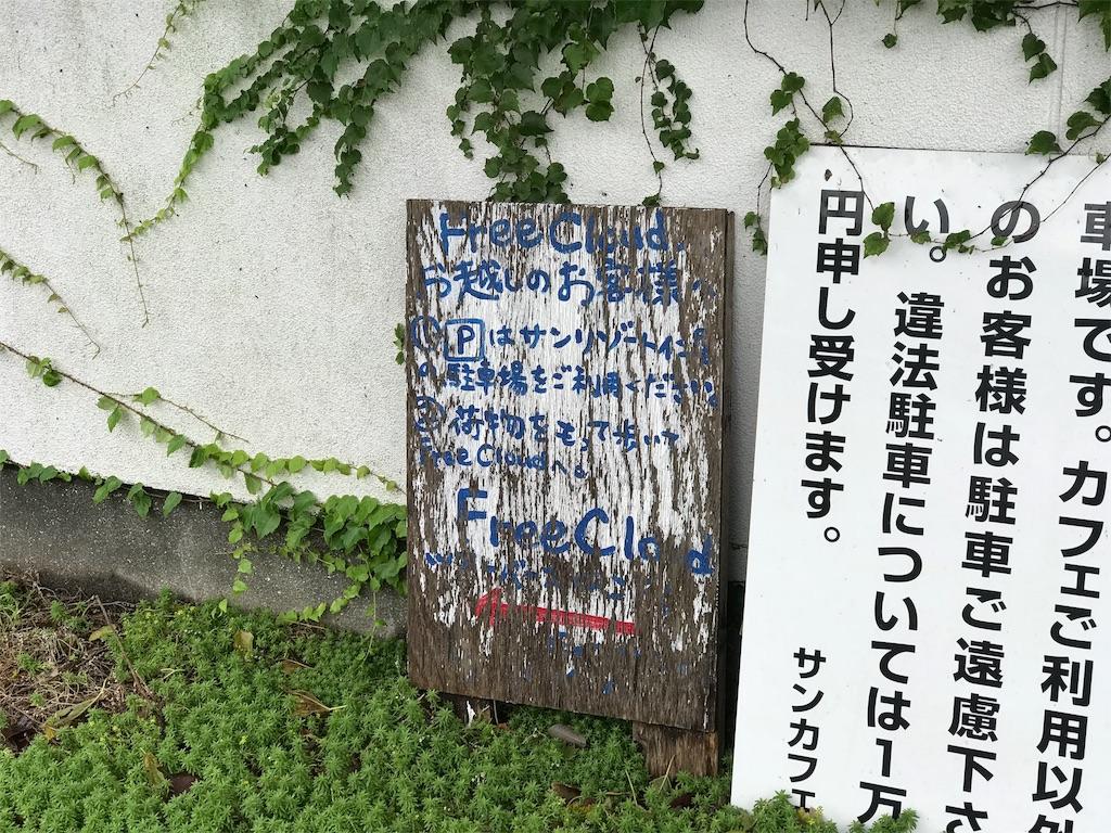 f:id:imkotaro:20180920205018j:image
