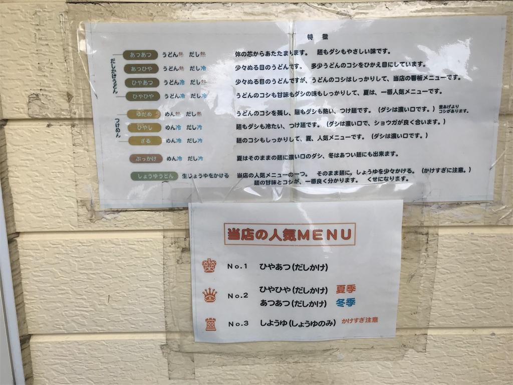 f:id:imkotaro:20180921180220j:image
