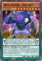 f:id:immortalnova:20160719083141j:plain