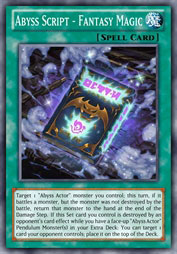 f:id:immortalnova:20160719083147j:plain