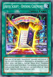 f:id:immortalnova:20160719083148j:plain