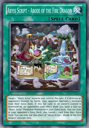 f:id:immortalnova:20160722100530j:plain