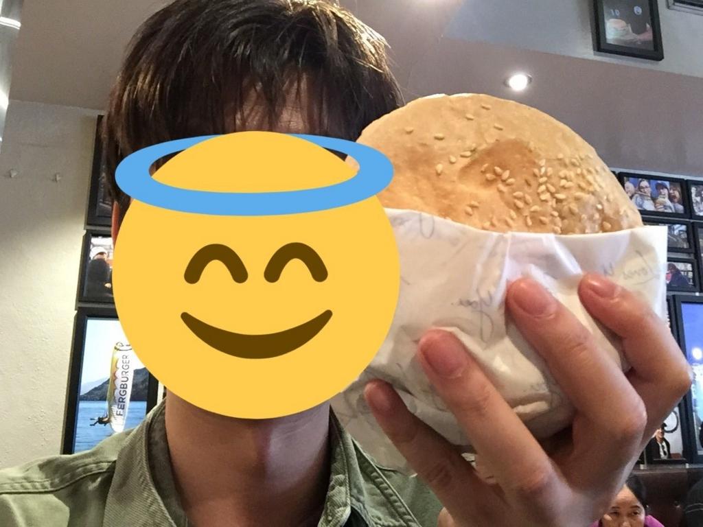 f:id:imo_jo_chu:20171029083407j:plain
