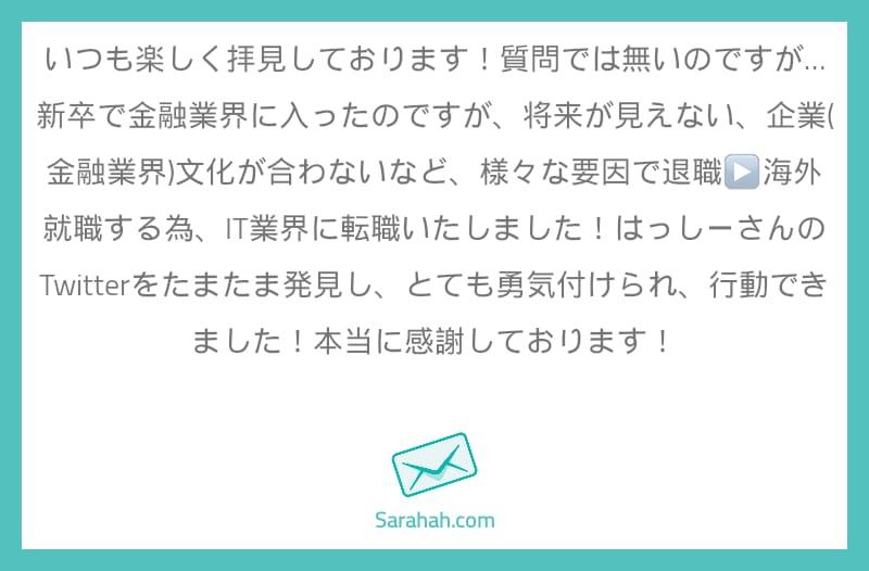 f:id:imo_jo_chu:20171211172437j:plain