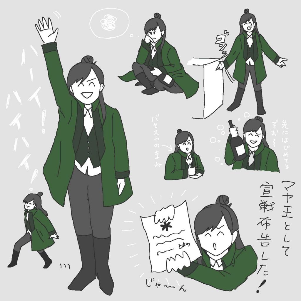 f:id:imohori7:20160627003259j:plain