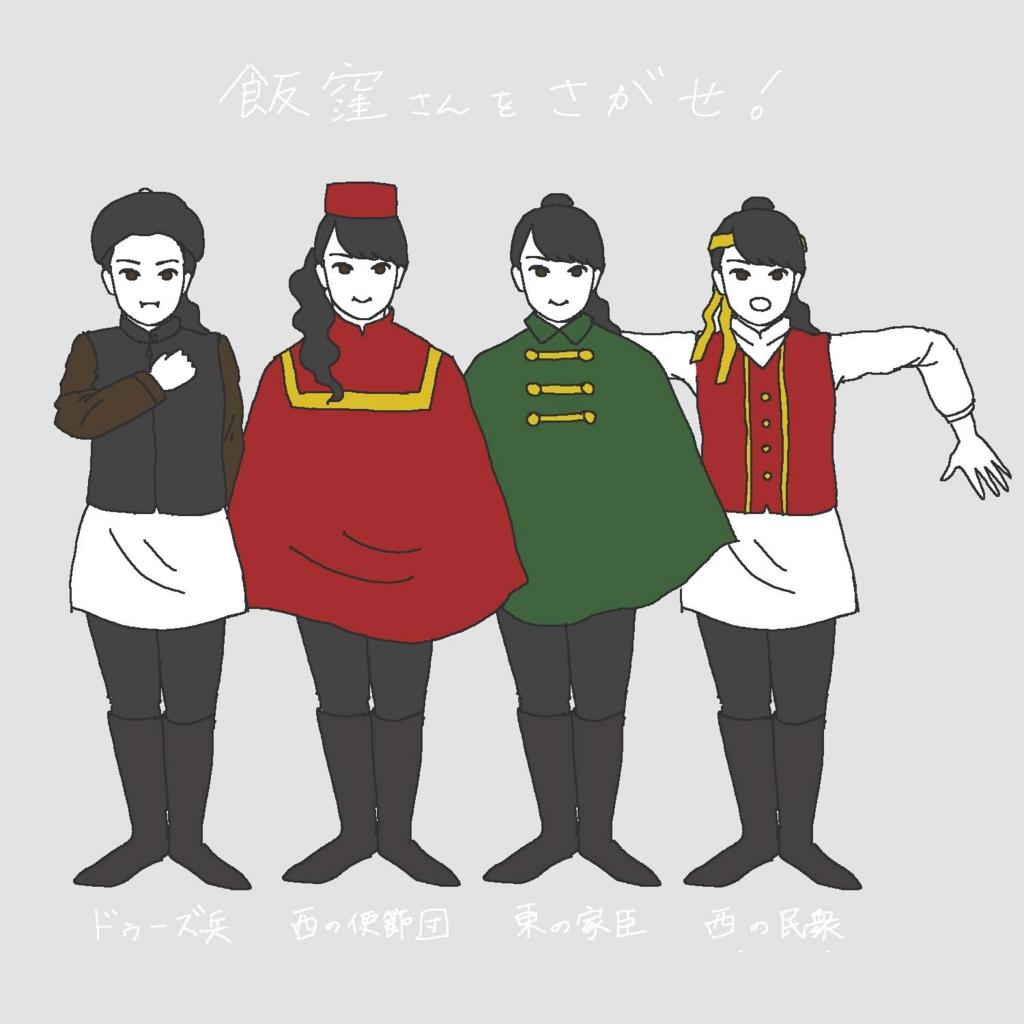 f:id:imohori7:20160627005011j:plain