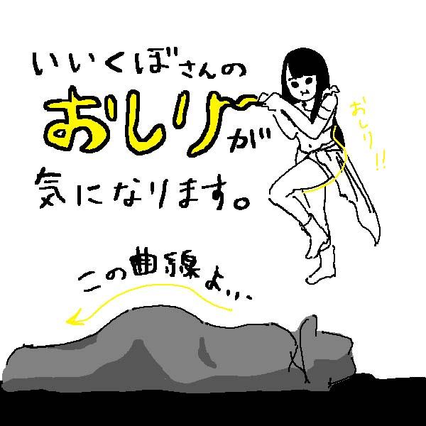 f:id:imohori7:20160704234110j:plain