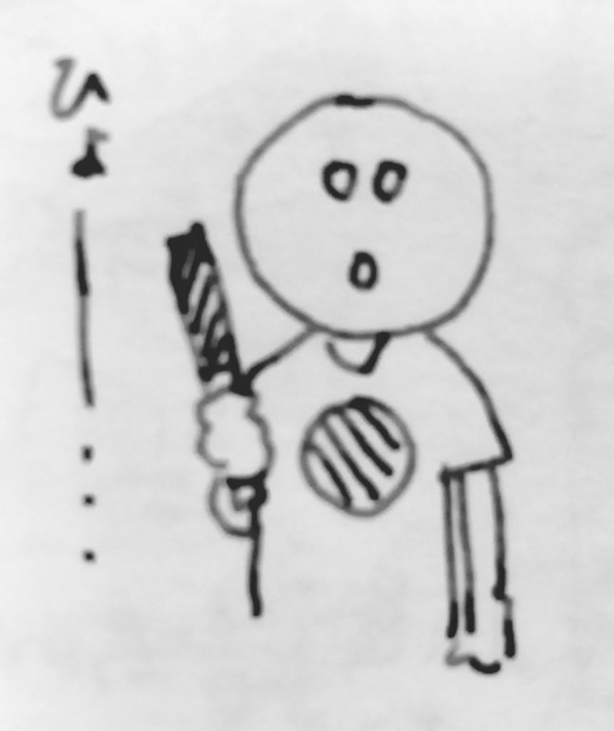 f:id:imohori7:20170501161432j:plain