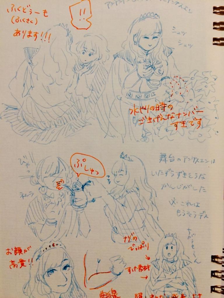 f:id:imohori7:20170604012311j:plain