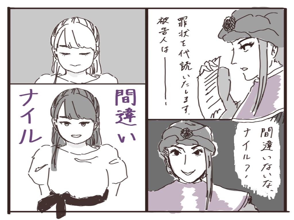 f:id:imohori7:20170612015212j:plain