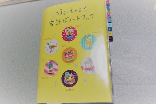 f:id:imokosandesu:20170920193358j:plain