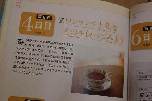 f:id:imokosandesu:20171225151408j:plain