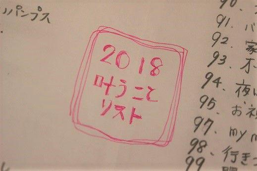 f:id:imokosandesu:20171228060631j:plain