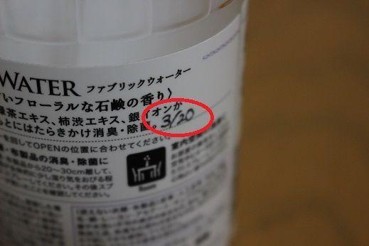 f:id:imokosandesu:20180126104834j:plain