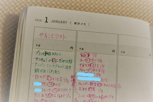 f:id:imokosandesu:20181002053528j:plain