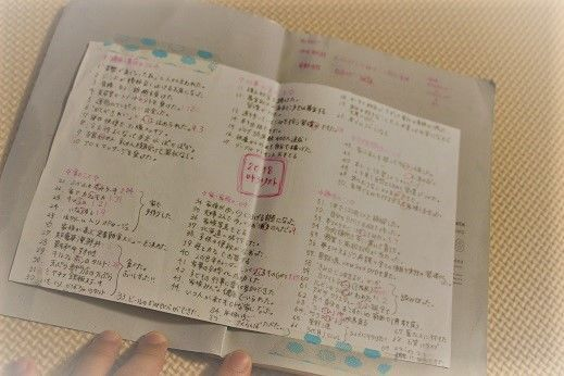 f:id:imokosandesu:20181002053554j:plain